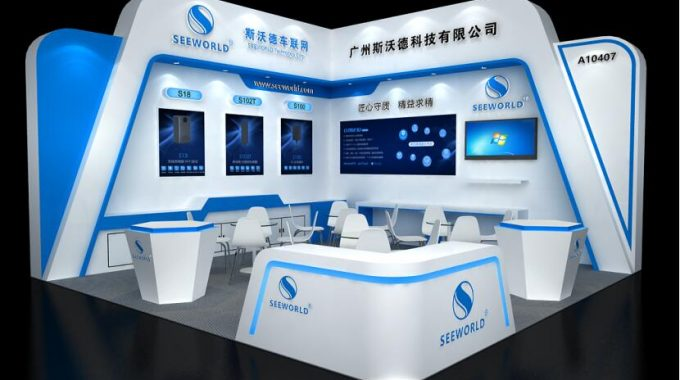 Exhibition Preview | 2020 Shenzhen Kyushu Spring Show, We Are Back!