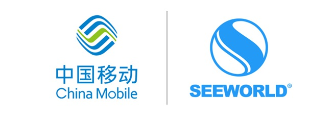 China Mobile Internet Of Things Co., Ltd. Visited SEEWORLD Technology.