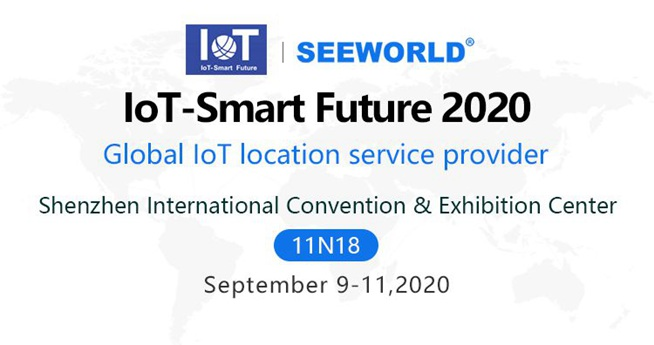 SEEWORLD Sincerely Invites You To Participate In The 2020 Shenzhen International IOT-smart Future Exhibition