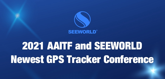SEEWORLD Highly Welcome You To Join Us In 2021 AutoEcosystems(AAITF)!